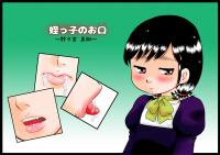01_hyousi.jpg